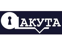"""Компания """"Акута"""" (защита информации)"""