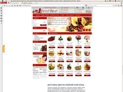 Prestashop. Создание сайта цветов под ключ.