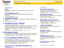 Продвижение сайта по Санкт-Петербургу