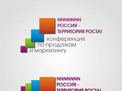 Логотип конференции 3