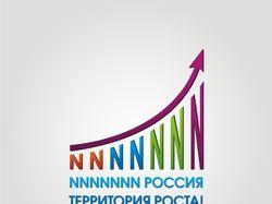 Логотип конференции