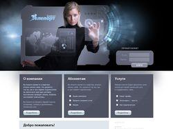 Сайт для интернет-провайдера «Байкал Телепорт»