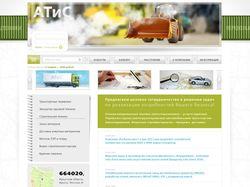 Дизайн сайта для компании «Спецтехника»