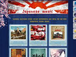 Сайт Японской музыкаи