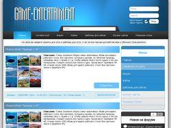Макет для сайта