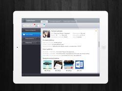 Дизайн приложение по подбору кадров для IPad