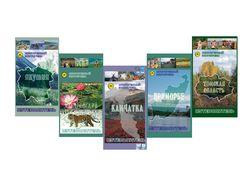 Серия путеводителей по аборигенному экотуризму