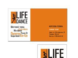 """Визитка и аватарка студии танца """"life & dance"""""""