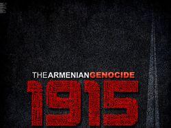 Постер посвященный 96 летию Геноцида