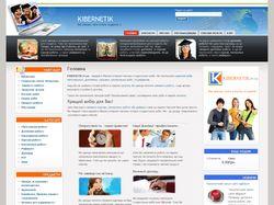"""Интернет-магазин студенческих работ """"Кибернетик"""""""