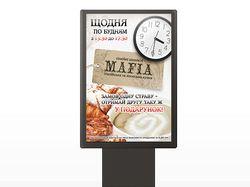 """""""Mafia"""" (UA)"""