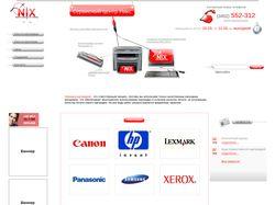 Сайт сервисного центра заправки картриджей