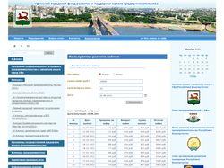 Уфимский городской фонд развития и поддержки