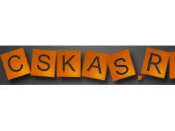 Cskas.ru