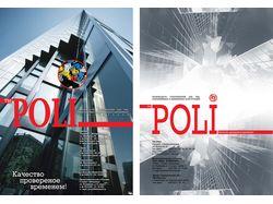 Дизайн рекламного блока компании «Poli»