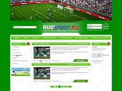 Российский футбольный портал