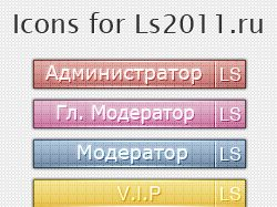 Icons for Ls2011.ru