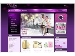 Магазин парфюмерии - Prestashop 1.4