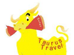 Логотип турагенства 2