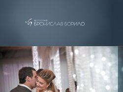 Фирменный знак для фотографа Бронислава Борило