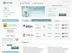 Автоматический обменный сервис Wm-Sha