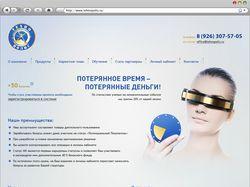 Дизайн-макет сайта компании