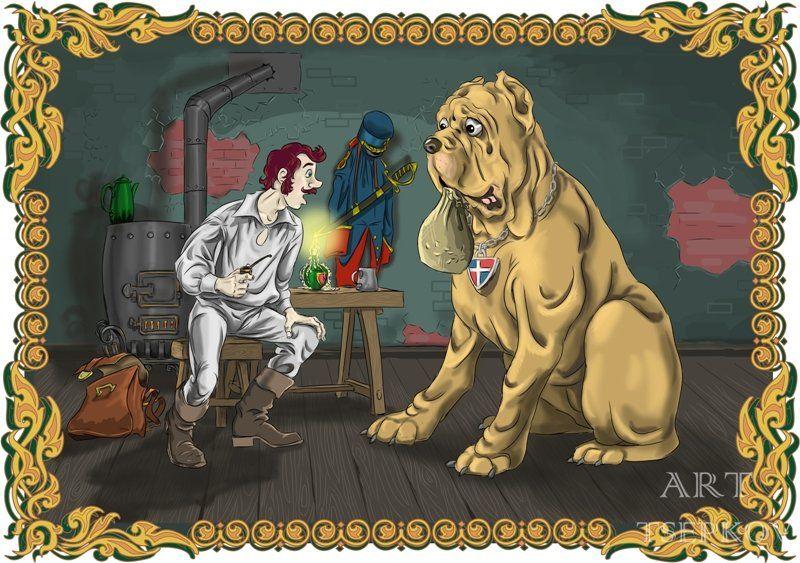 Картинки герои пушкинских сказок тому