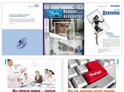 Журнал «Оконные технологии» (#35)