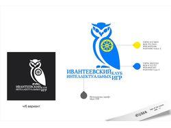 Логотип для Интелектуального Клуба