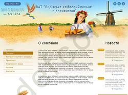 Хлебопромышленность