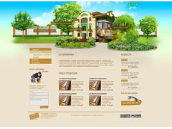 Цитадель - строительство загородных домов