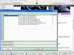 Программа автоматизации работы в среде iTunes