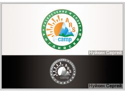 Логотип ARS camp
