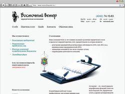 Дизайн макет сайта юр. компании
