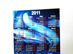 Календарь-сувенир