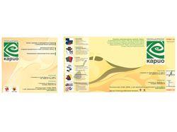 Дизайн рекламных модулей для печатного издания