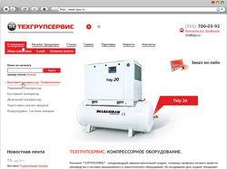 Дизайн макет сайта компрессорного обуродования