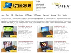 Notebooki.su