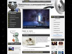 Верстка для UniverseTime.ru