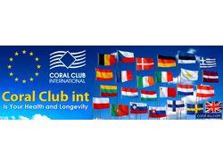 Баннер для coral-eu.com