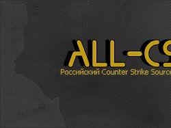 Лого для ALL-CSS