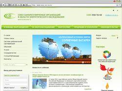 Дизайн макет сайта