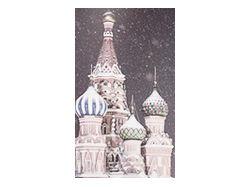 Москов