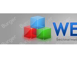 WebFile_logo