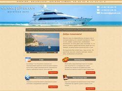 Сайт визитка «Моторная яхта «Miami Blues»