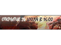 Banner la2 #2