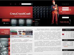 Дизайн сайта СпецСтройСнаб