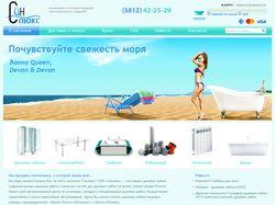 Дизайн макет интернет магазина