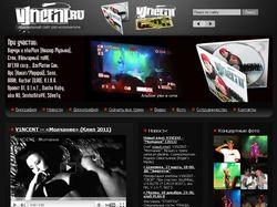 Сайт рэп-исполнителя V1ncent