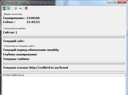 Sitemap.XML.Creator